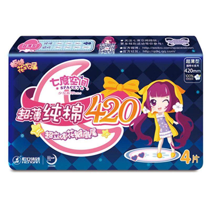 七度空間(SPACE7) 少女系列衛生巾 純棉表層超薄超特長夜用420mm*4片(新老包裝隨機發貨)