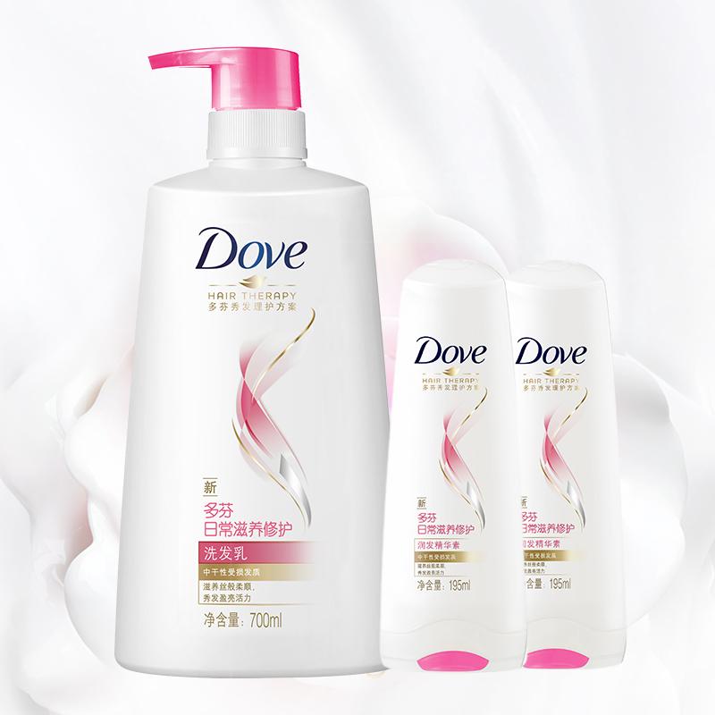 多芬(DOVE)洗發水護發素套裝 日常滋養修護(洗發乳700ml+潤發精華素195mlx2)