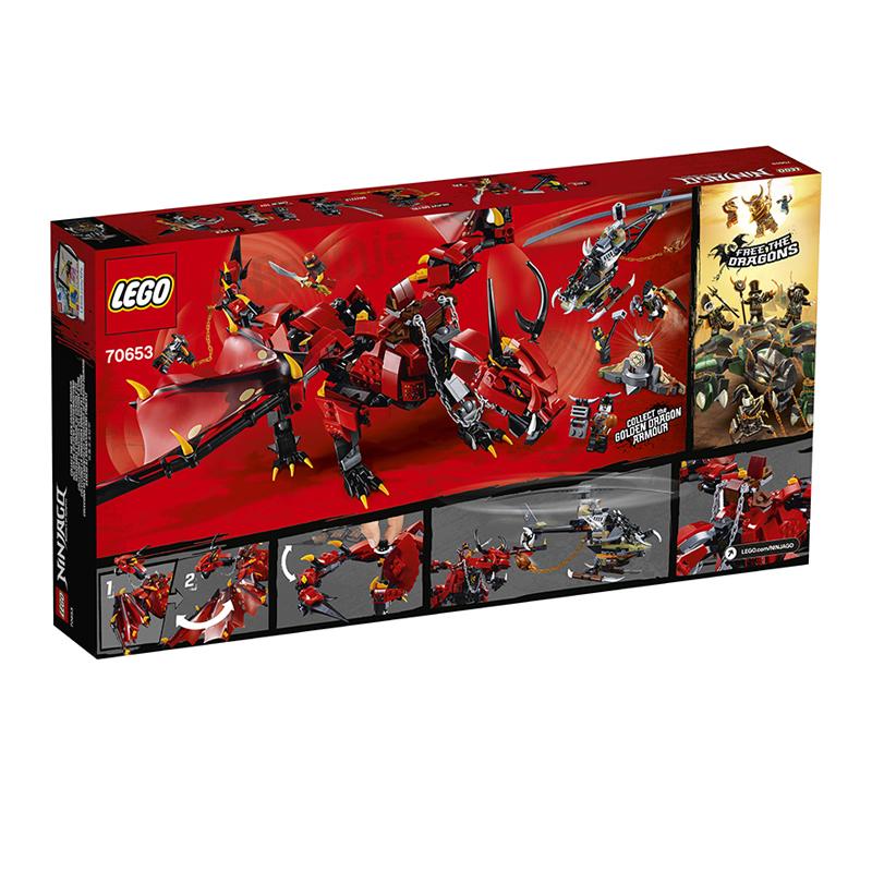 乐高(LEGO)积木 幻影忍者Ninjago烈焰谍影神龙9-14岁 70653 儿童玩具 男孩女孩生日礼物