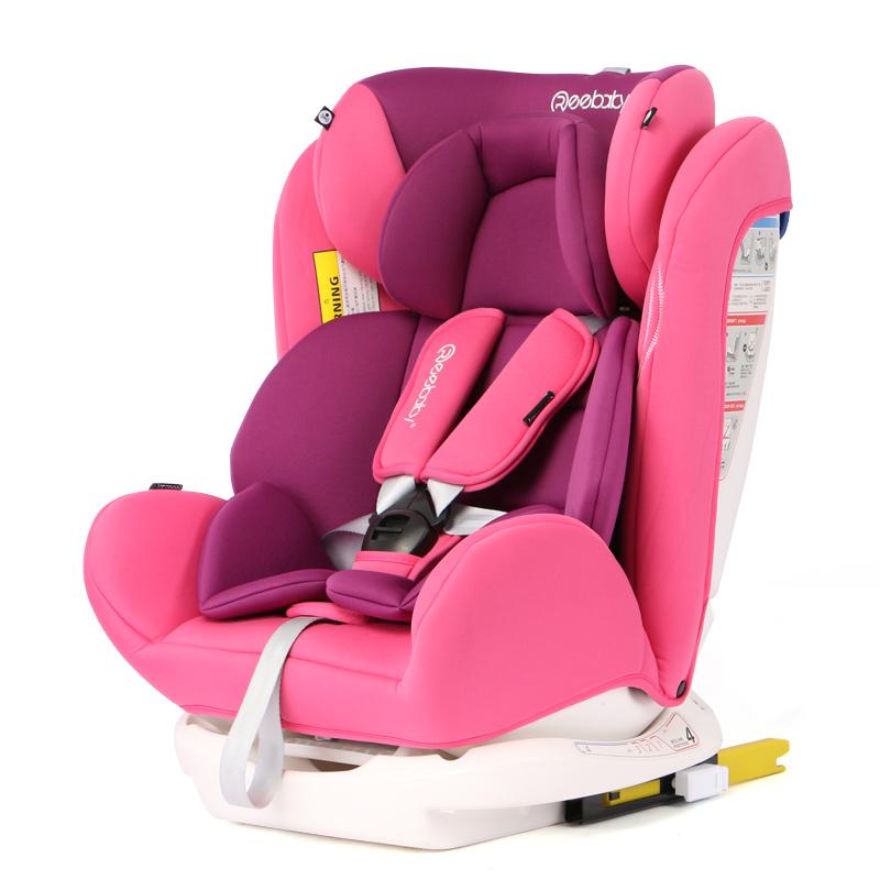 瑞貝樂reebaby汽車兒童安全座椅ISOFIX接口 0-4-6-12歲嬰兒寶寶新生兒可躺安全座椅甜蜜粉