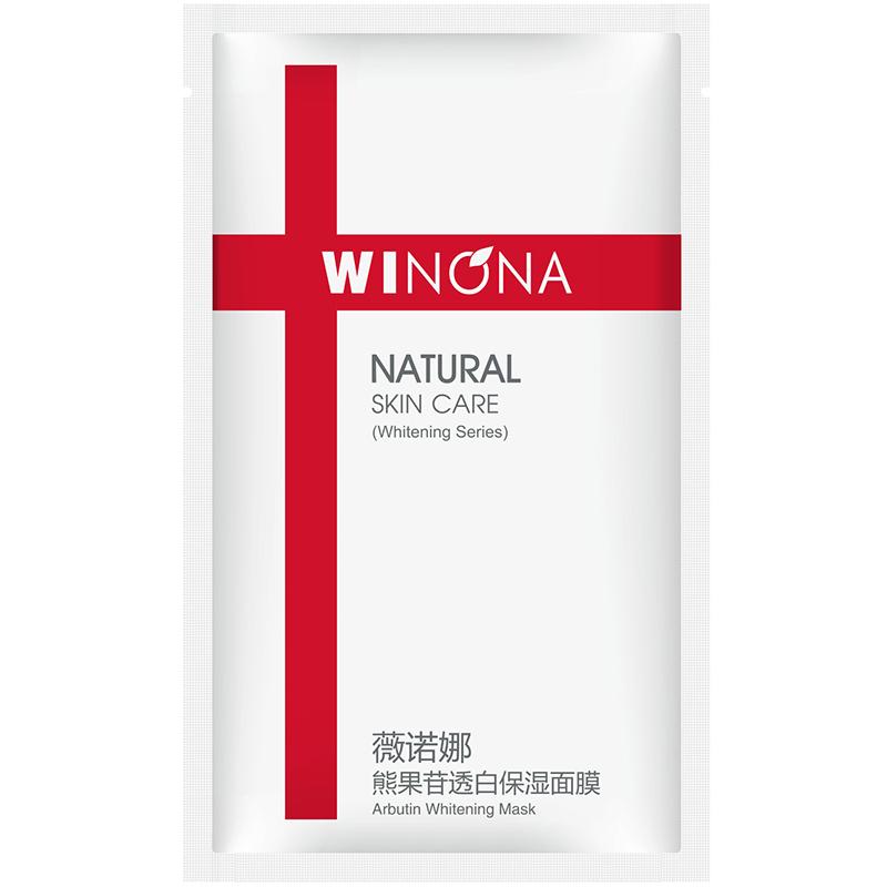 薇诺娜(WINONA)熊果苷透白保湿面膜20ml/贴*6贴(面膜 补水保湿 亮白肌肤 改善肌肤暗沉)