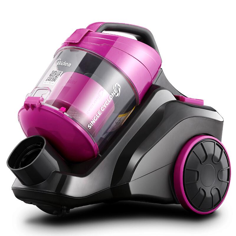 美的(Midea)吸塵器C3-L143C家用無耗材臥式吸塵器