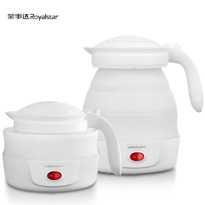 荣事达(Royalstar)电热水壶电水壶烧水壶0.8L食品级硅胶保温折叠旅行便携 JY0801