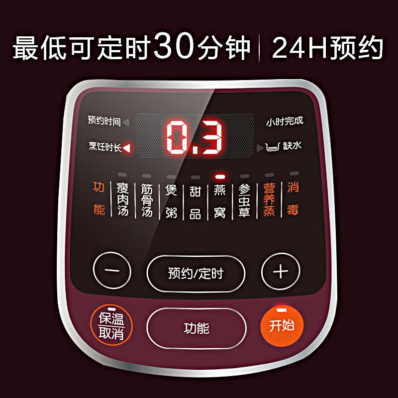 苏泊尔(SUPOR)电炖锅电炖盅5L煲汤锅DZ22YC806-40双炖 普通炖隔水炖二合一