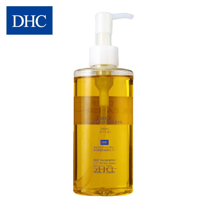 DHC蝶翠诗橄榄卸妆油200ml(卸妆 去角质 深层清洁)