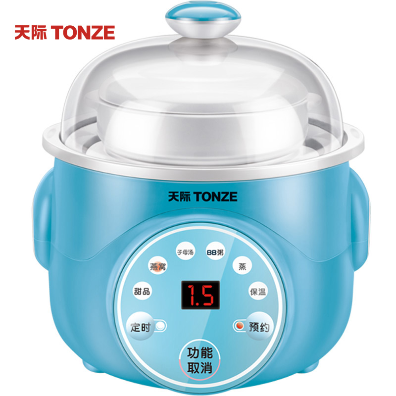 天際電燉鍋隔水燉 BB煲煮粥1鍋2膽DGD10-10KWG 1L