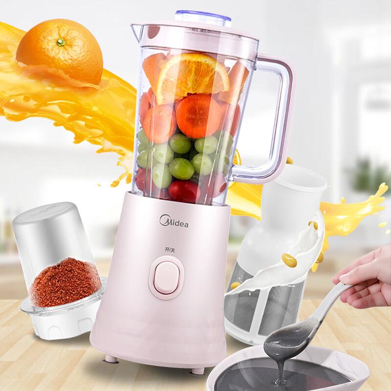 美的(Midea)料理机二合一多功能婴儿辅食 搅拌研磨 过滤式榨汁机WBL2521H