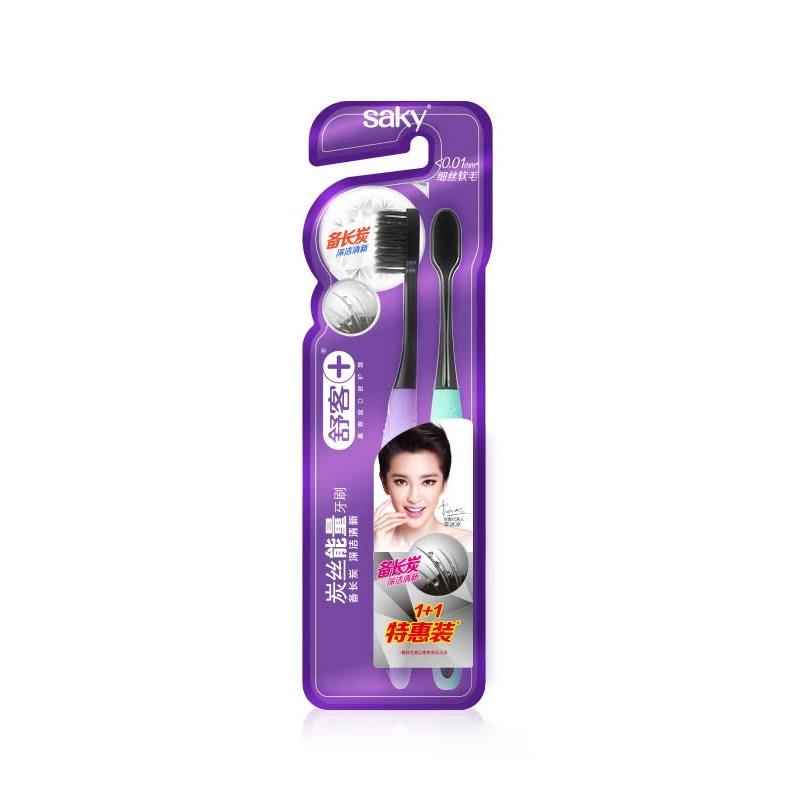 舒客炭丝能量细毛软毛弹力护龈牙刷2支装(防止蛀牙减少牙垢、口气清新) (颜色随机)