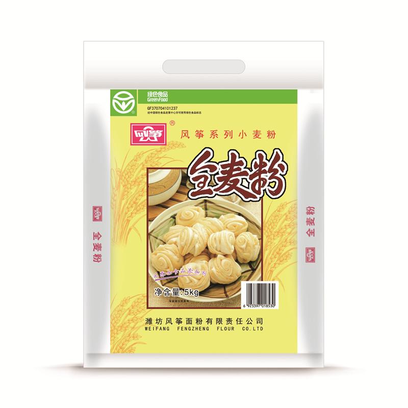 風箏全麥粉 中筋小麥面粉 饅頭/花卷/面餅 5kg
