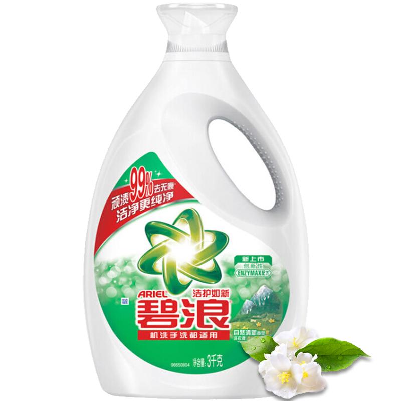碧浪潔護如新型洗衣液3kg/瓶 護色 去漬 含馨香因子