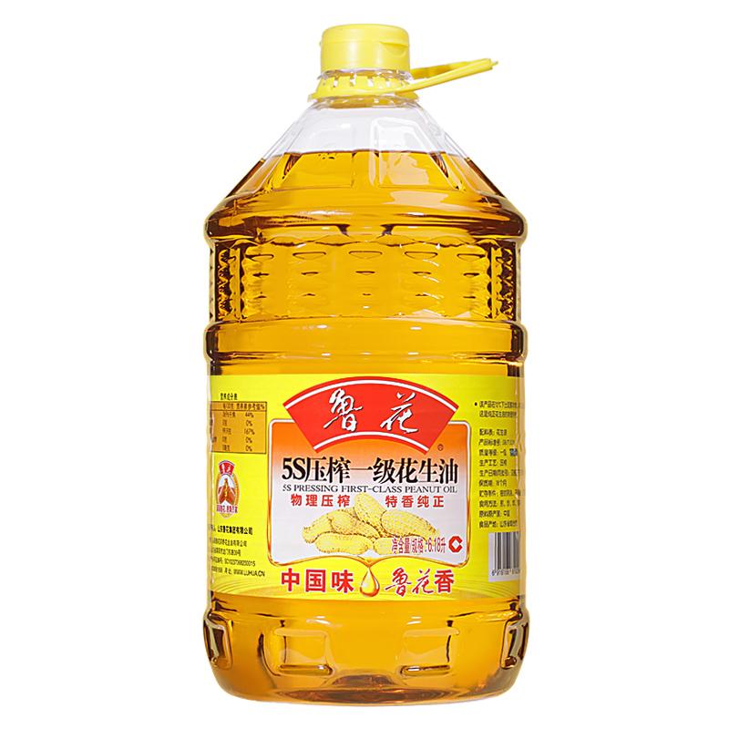 鲁花 食用油 5S压榨一级花生油 6.18L