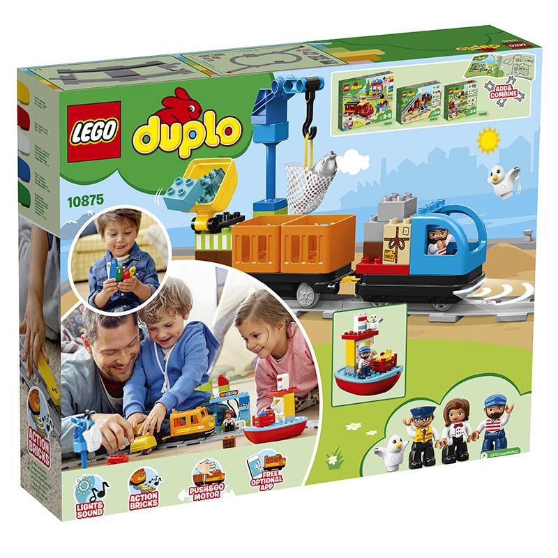 乐高(LEGO)积木 得宝DUPLO智能货运火车2-5岁 10875 儿童玩具 男孩女孩生日礼物 大颗粒