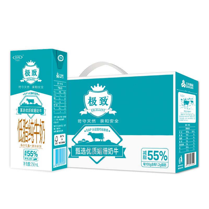 三元 極致高品質純牛奶(低脂型)250ml*12 禮盒裝