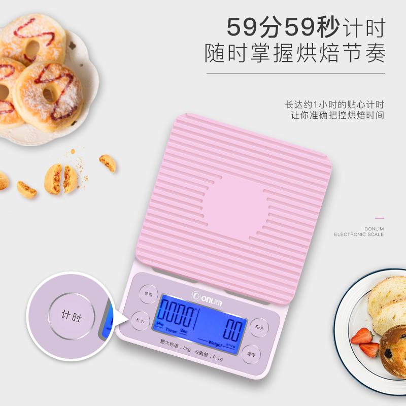 东菱厨房电子秤 家用烘焙食物电子称 0.1g/3kg DL-XJD08
