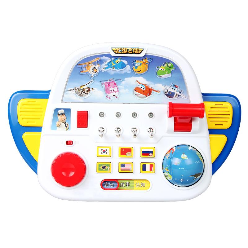 奥迪双钻(AULDEY)超级飞侠 超级飞侠控制台 710450