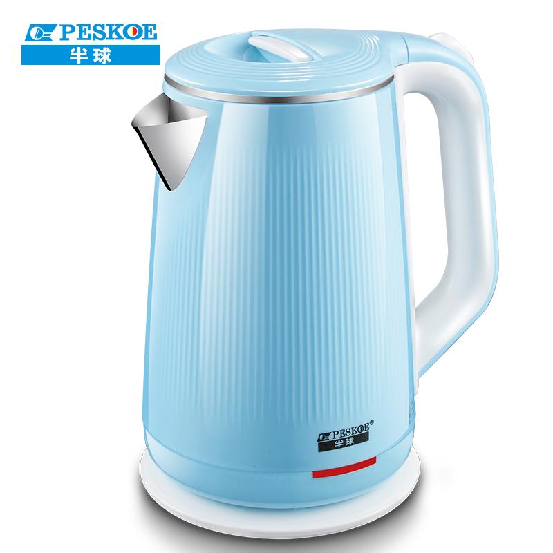 半球(Peskoe)电水壶 304不锈钢电热水壶 2升大容量 双层防烫烧水壶K620-B 蓝色(NS-K620-20A)