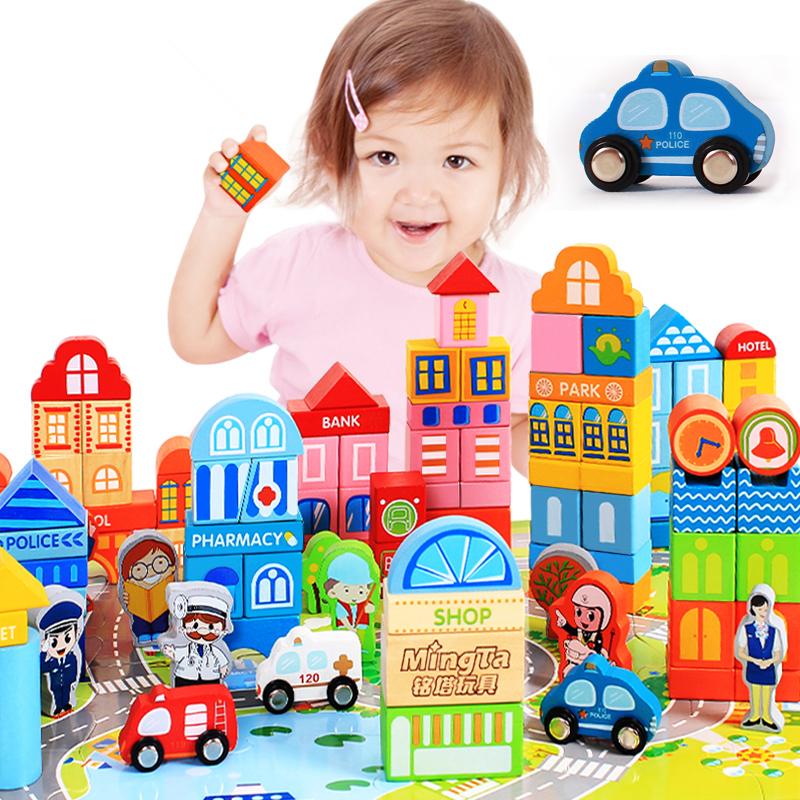 铭塔(MING TA)148粒儿童场景积木 木制质实婴幼儿宝宝大块智力早教益智玩具桶装