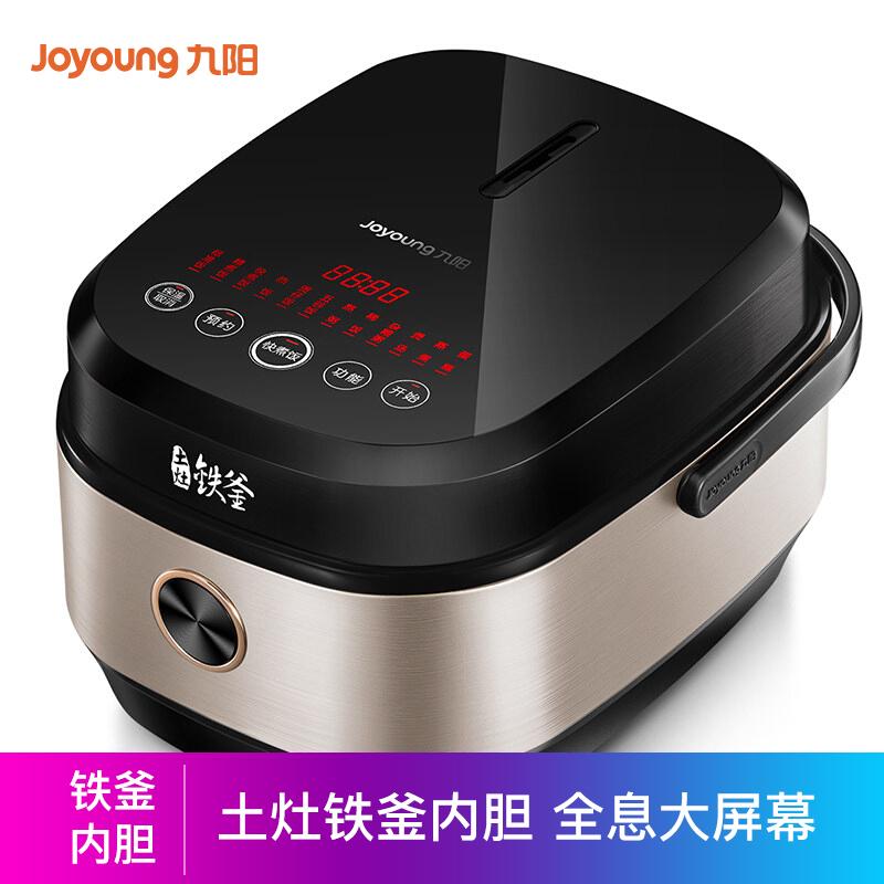 九陽(Joyoung)電飯煲4L鐵釜內膽家用預約電飯鍋F-40FS606