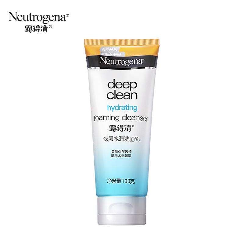 露得清(Neutrogena)深层水润洗面乳100g(洁面 洗面奶 深层清洁 补水保湿)