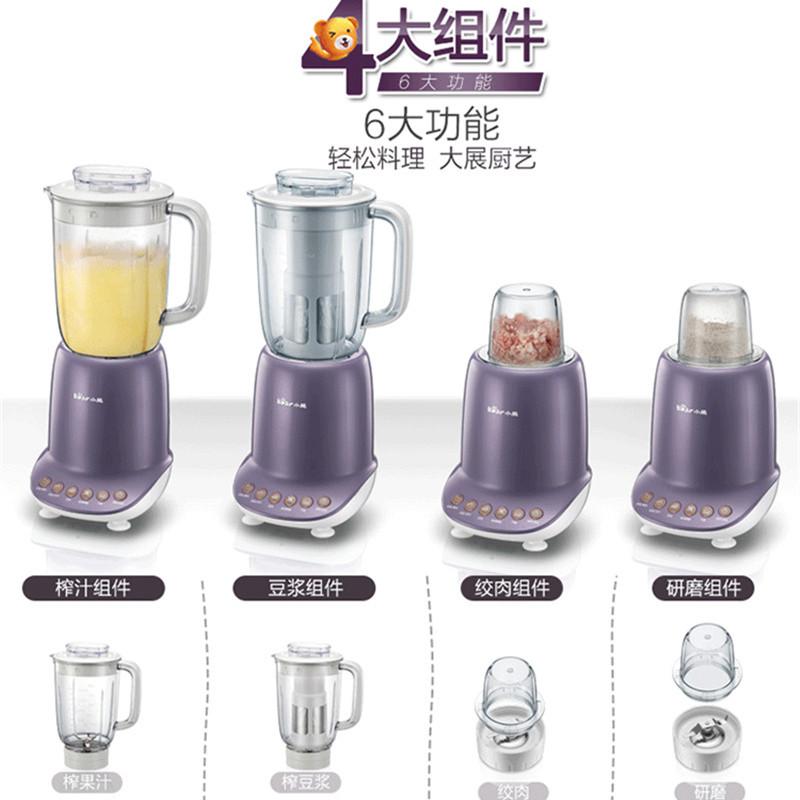 小熊料理攪拌榨汁機四合一多功能家用電動絞肉嬰兒輔食果汁LLJ-A12Q3