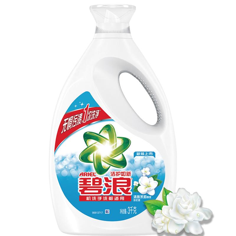 碧浪 洁护如新清雅茉莉香型洗衣液3kg/瓶 护色 去渍 含馨香因子