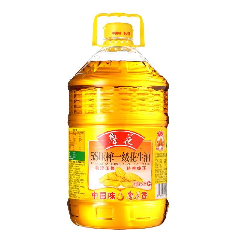 鲁花 食用油 5S 压榨一级 花生油 5.436L