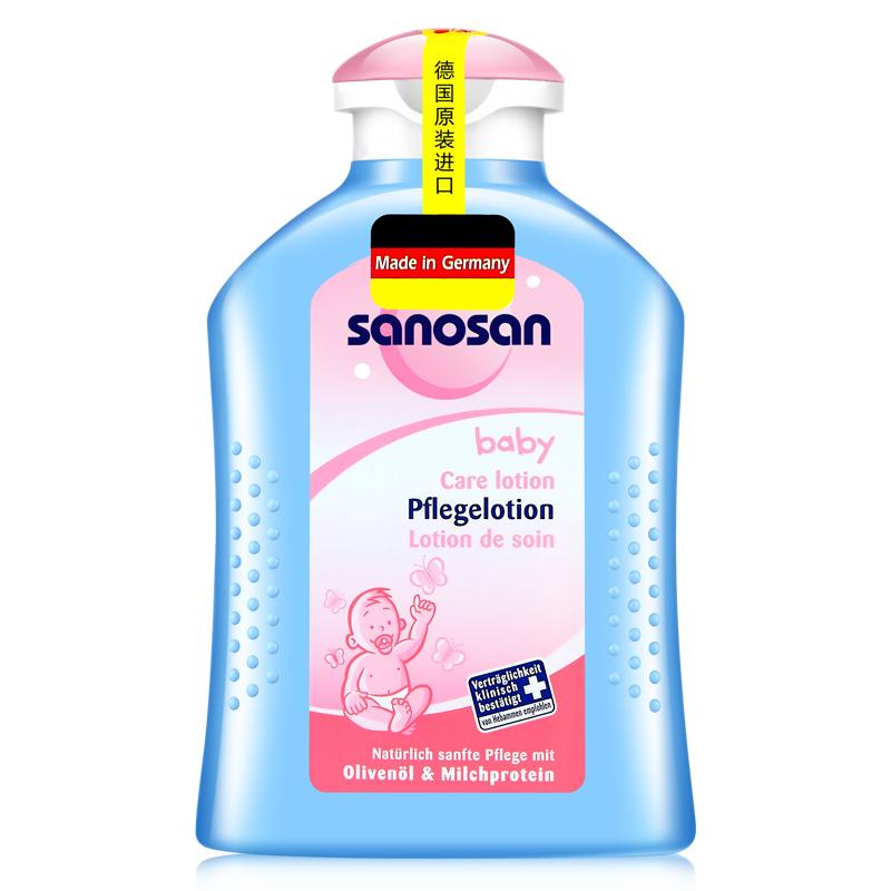 哈羅閃(sanosan)嬰兒柔護潤膚乳200ml 寶寶潤膚乳兒童身體乳 德國原裝進口