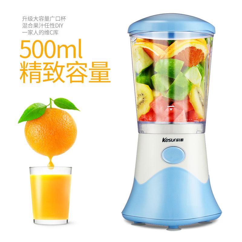 科顺料理机 榨汁机 单杯果汁搅拌做辅食JLL350-B2