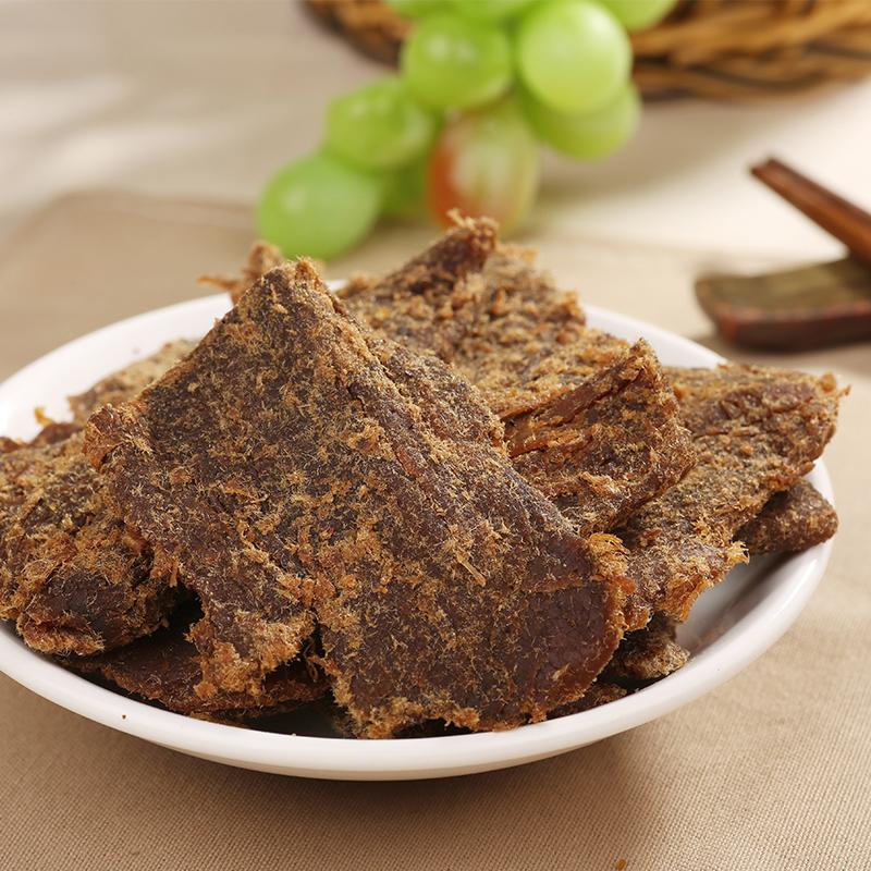 三只松鼠肉干肉脯零食特产手撕牛肉干牛肉粒香辣味牛肉片100g/袋