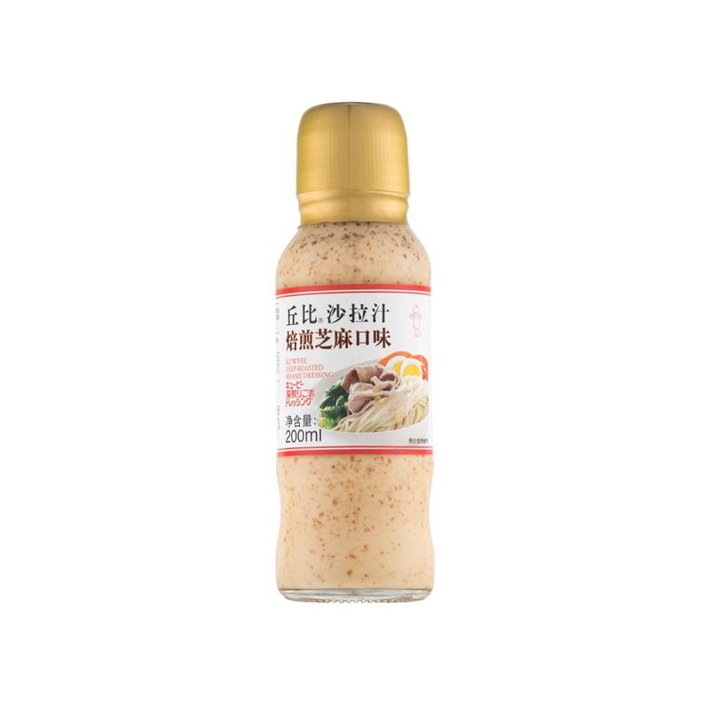 丘比 焙煎芝麻沙拉汁 芝麻酱烧烤酱火锅酱蔬菜沙拉汁调味汁油醋汁 蘸拌煎炒200ml