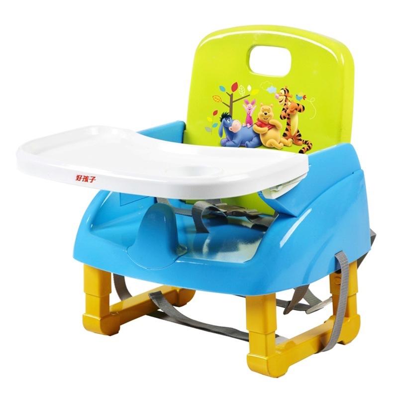 gb好孩子便携式多功能可调节增高餐椅 儿童餐椅 ZG20-W-L233BG