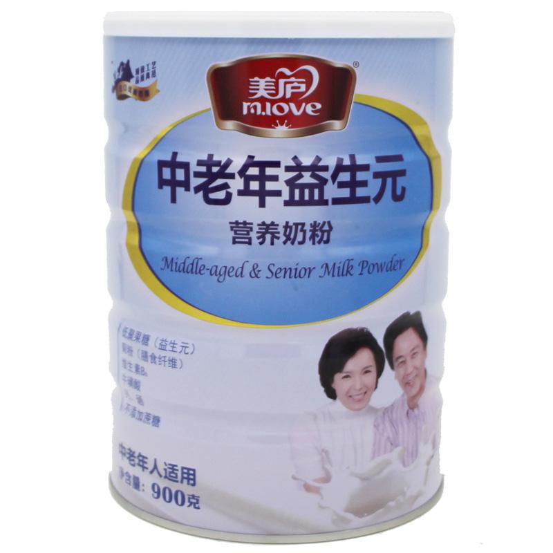 美廬(M.love)中老年益生元 營養奶粉(中老年人群適合) 900g
