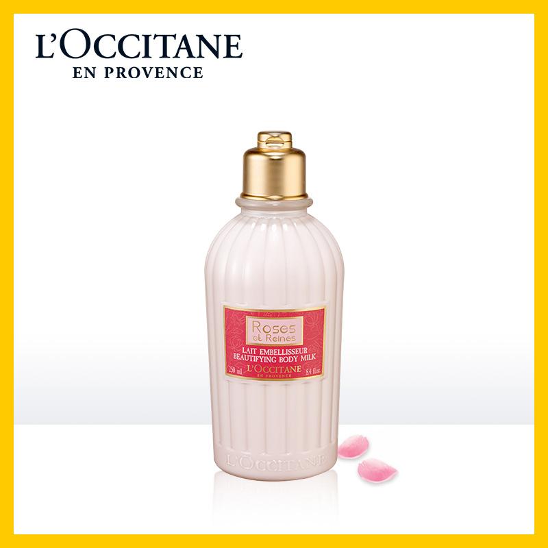 歐舒丹(L'OCCITANE)玫瑰潤膚乳250ml(又名玫瑰皇后潤膚露250ml,新老包裝隨機發放)身體乳