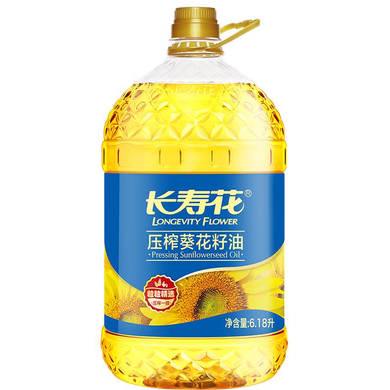 長壽花 壓榨一級 清香葵花籽油6.18L