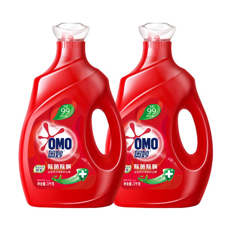 奧妙 除菌除螨 洗衣液 3KG+3KG 源自天然酵素(新老包裝隨機發貨)