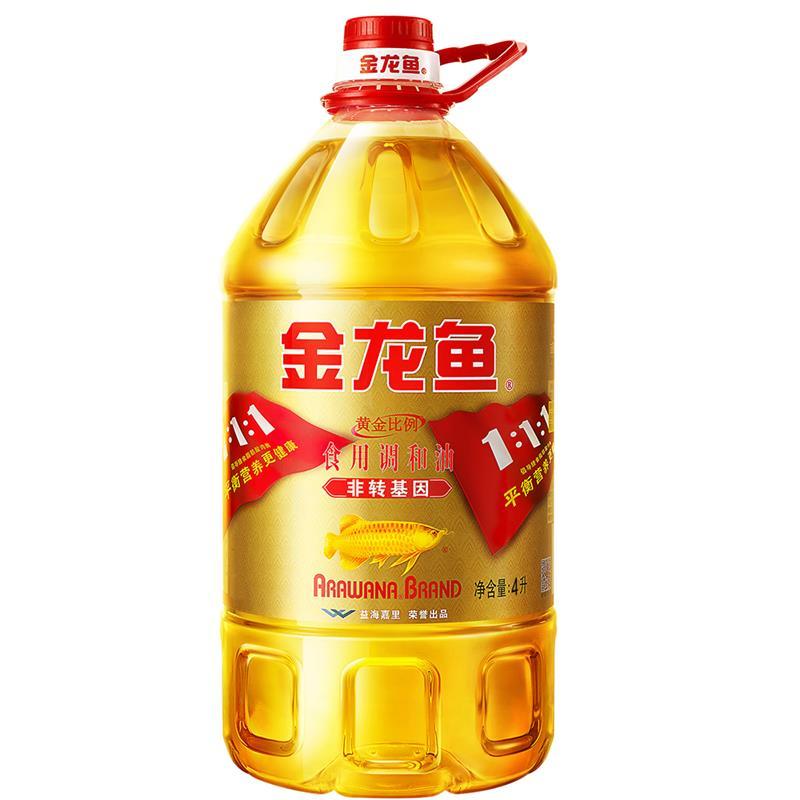 金龙鱼 食用油 金装 非转基因 黄金比例食用调和油 4L