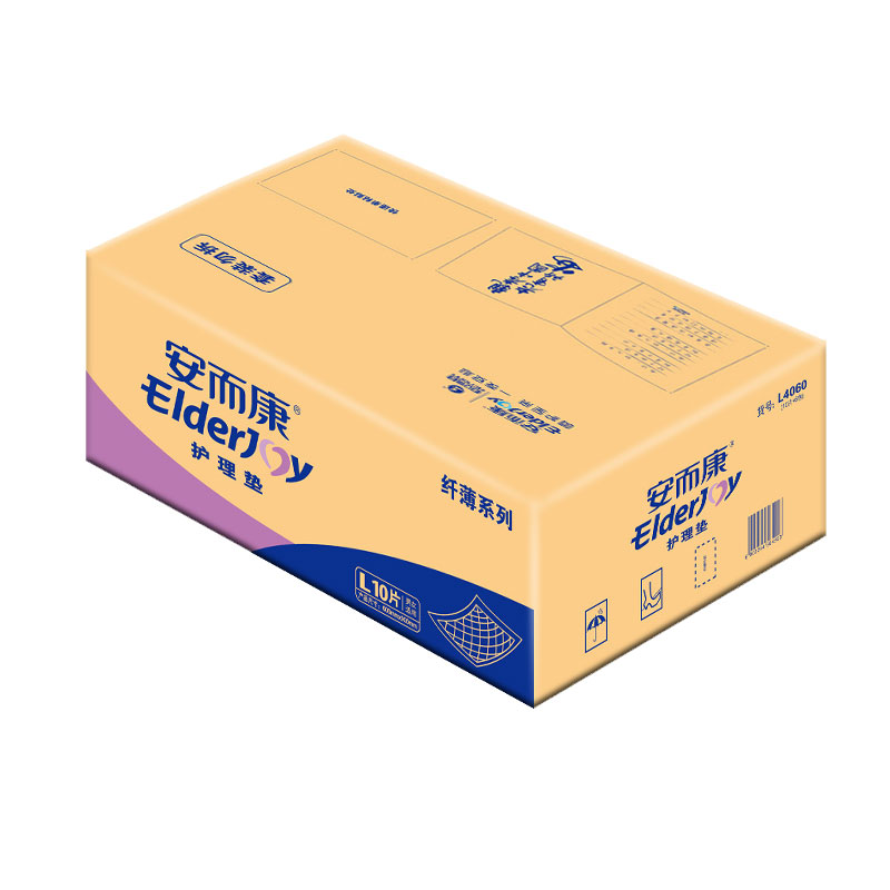 安而康(Elderjoy) 纤薄 成人护理垫 孕产妇/经期护理垫/婴儿尿垫大码L60片【600mm-900mm】