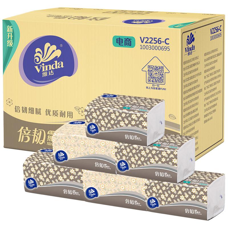 维达(Vinda) 抽纸 倍韧2层180抽软抽*24包纸巾(小规格) 整箱销售