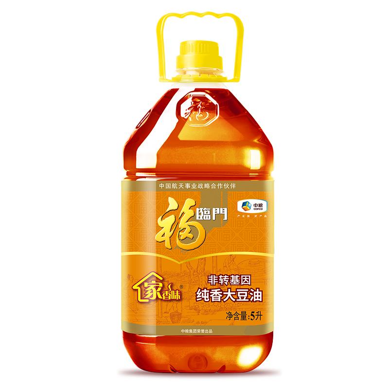福临门 食用油 非转基因家香味纯香大豆油5L 中粮出品
