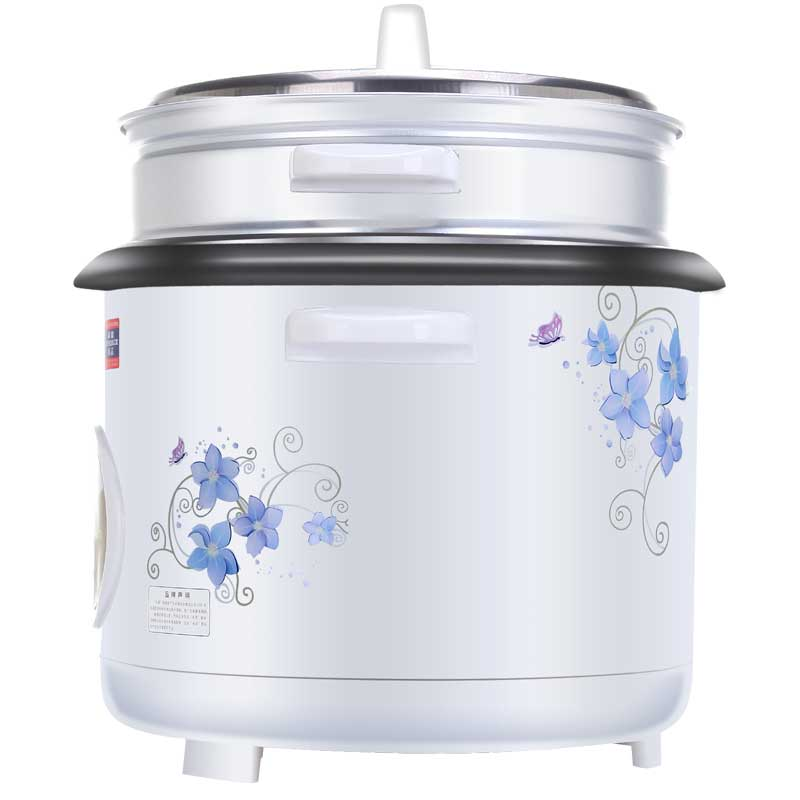 半球(Peskoe) 電飯煲5L電飯鍋 家用直身電飯煲帶蒸籠CFXB50-5M
