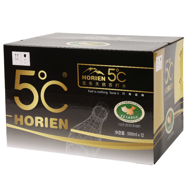 5°C(HORIEN5°C)HORIEN 克东天然苏打水 500ml*12瓶 整箱