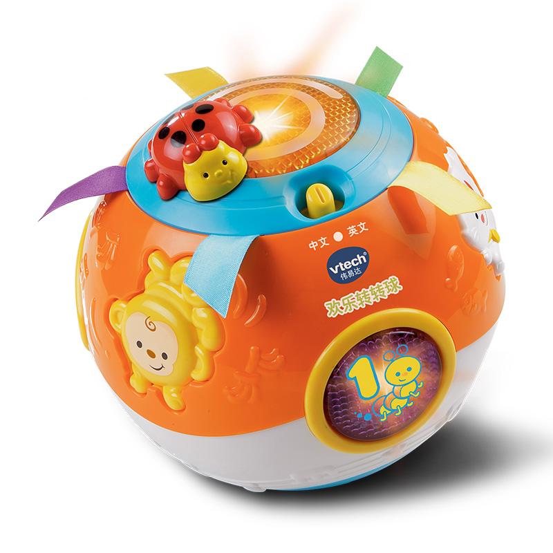 伟易达Vtech 橙色转转球 早教益智玩具婴幼儿学爬玩具宝宝学爬行音乐玩具