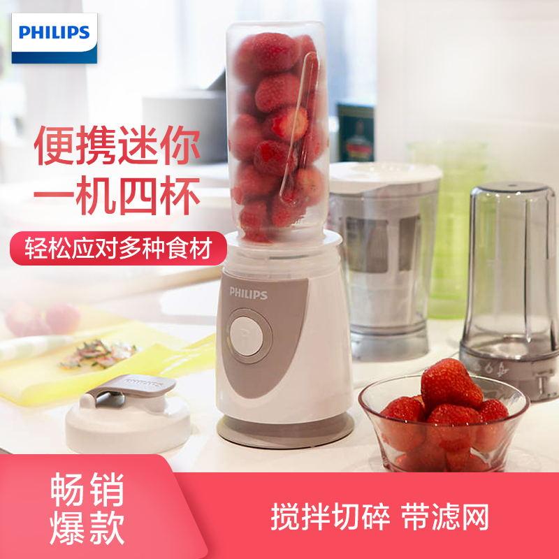 飛利浦(PHILIPS)料理機家用 多功能便攜式迷你榨汁機 可攪拌 HR2874/00