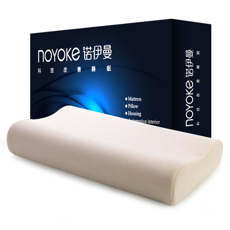 诺伊曼(noyoke)记忆枕 慢回弹豪华护颈椎枕头芯-中号(60*33*10-8cm)