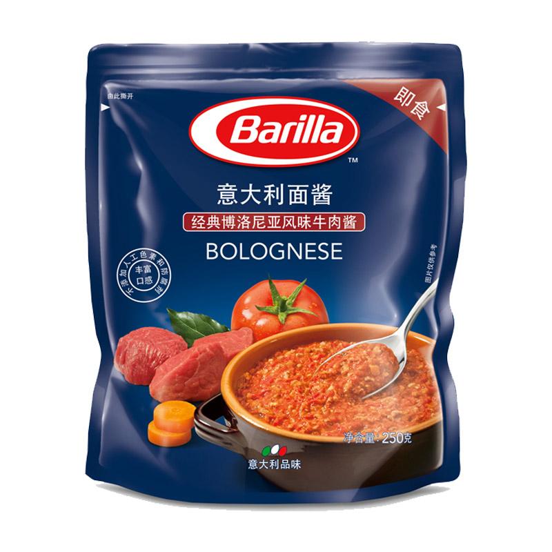 百味来Barilla 经典博洛尼亚风味牛肉酱意大利面酱 250克 袋装