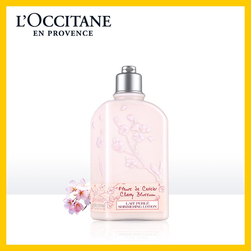 歐舒丹(L'OCCITANE)櫻花味潤膚露250ml(又名甜蜜櫻花潤膚露)身體乳 美體乳 補水保濕滋潤