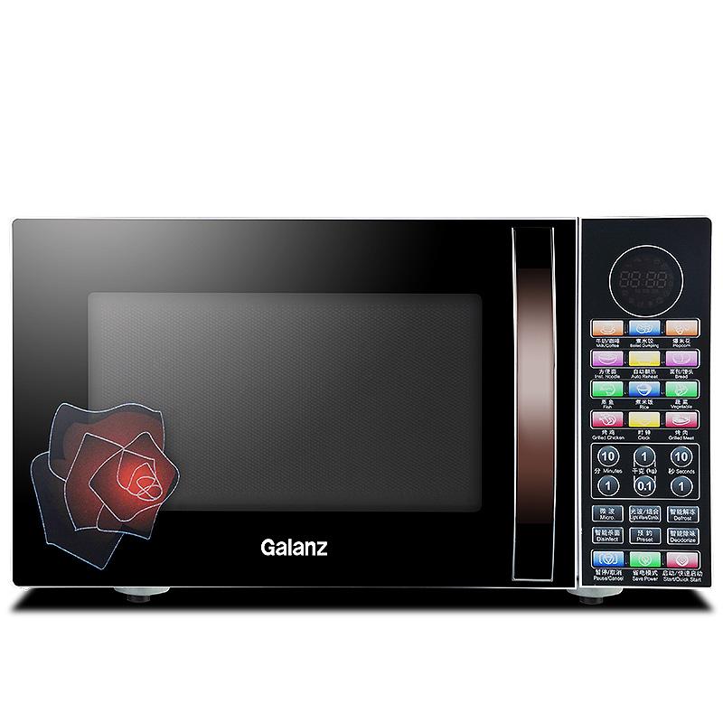 格兰仕微波炉 23升800瓦 炫酷彩色菜单 平板 微电脑 G80F23CN3L-C2K(G2)