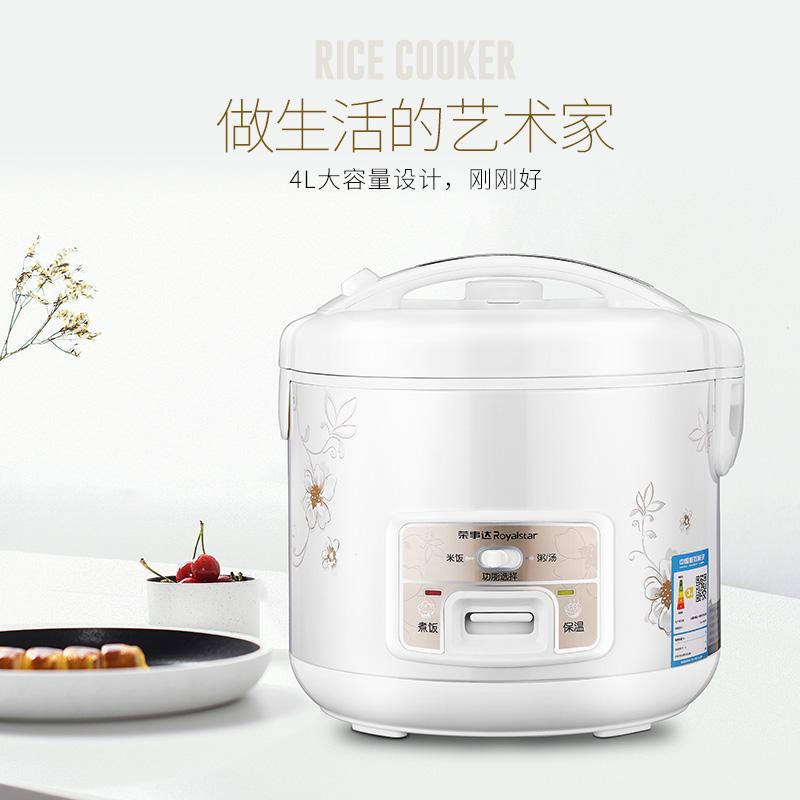 荣事达(Royalstar)电饭煲智能 4L大容量电饭锅 RX-40DK