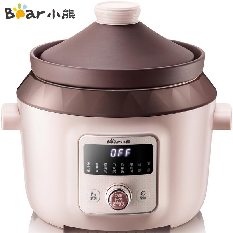 小熊电炖锅电炖盅电砂锅紫砂锅煲汤锅炖汤锅煮粥大容量全自动4L DDG-D40F1
