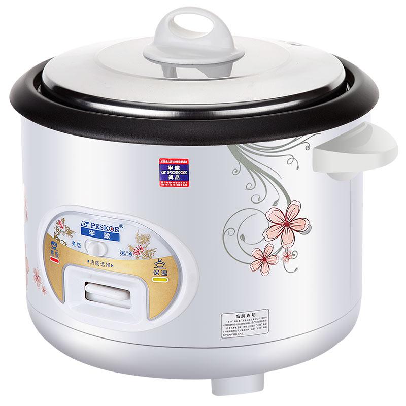 半球(Peskoe)电饭煲3L电饭锅 直身电饭煲CFXB30-5M(D1) 煮饭/?#20048;?#21487;切换